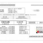 節約しながらクーラーを使う。在宅時につけっぱなしで5000円代。